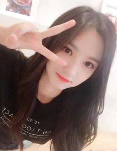 """Profil & Fakta Jiwon (지원) """"Cherry Bullet"""""""